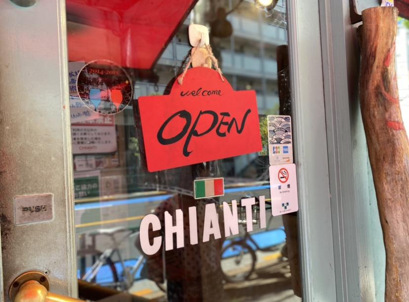 【笹塚】笹塚にあるイタリアンの旨い店、キャンティ。_2