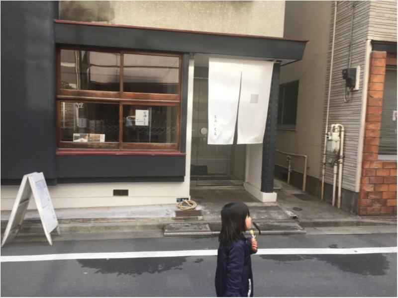 麻布十番で異才放つ和菓子カフェ【しろいくろ】でほっこり豆大福を_3_2