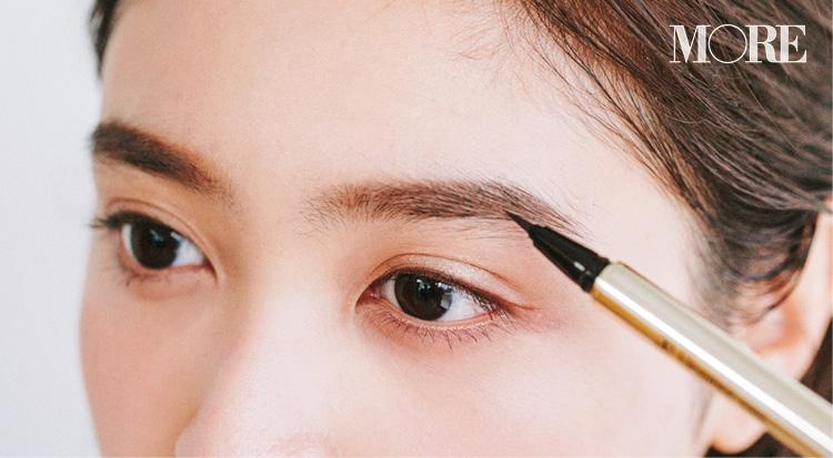 眉毛特集 - 世界一正しい眉の描き方 | アイブロウの描き方、メイクのプロセスやテクニックまとめ_16