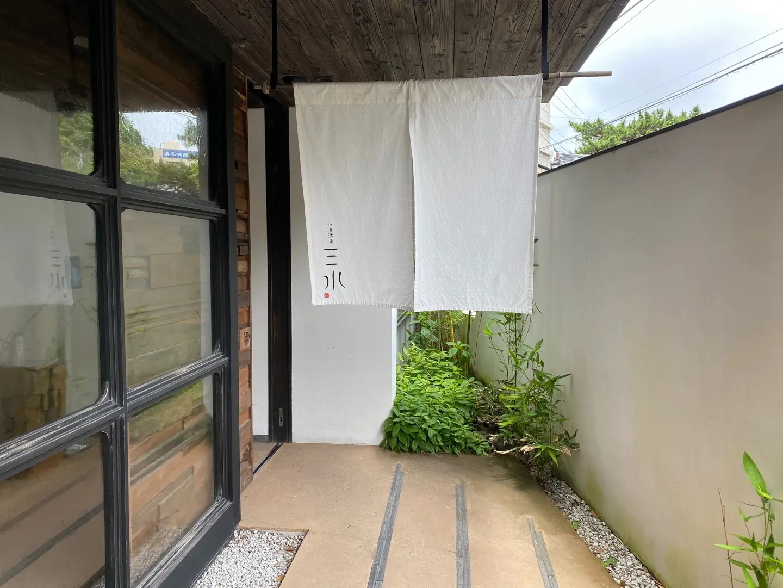 千葉県・鴨川の温泉宿『三水』