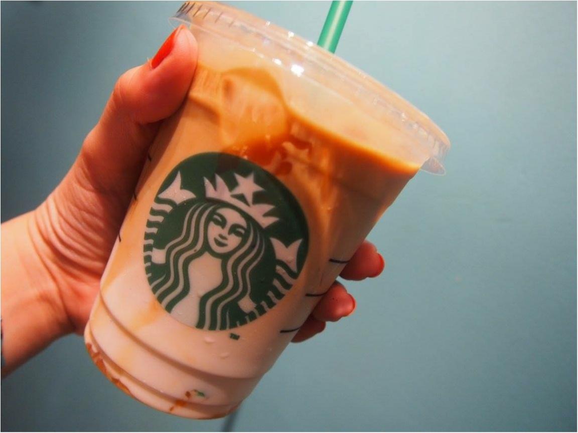 【香港】おすすめStarbucks♡_4