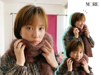 本田翼のあざと可愛い1枚をGET♡【モデルのオフショット】