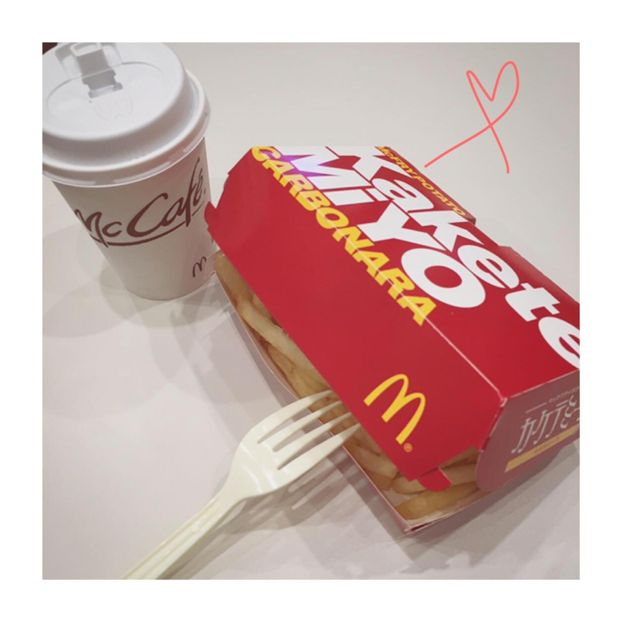 《本日10/19から期間限定発売❤️》【マクドナルド】ポテト×カルボナーラソースの#カケテミーヨが美味❤︎_1