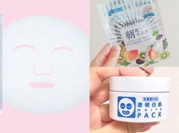 顔パック・シートマスク特集 - 美白ケアや保湿に♪ 20代働く女子におすすめのパックまとめ