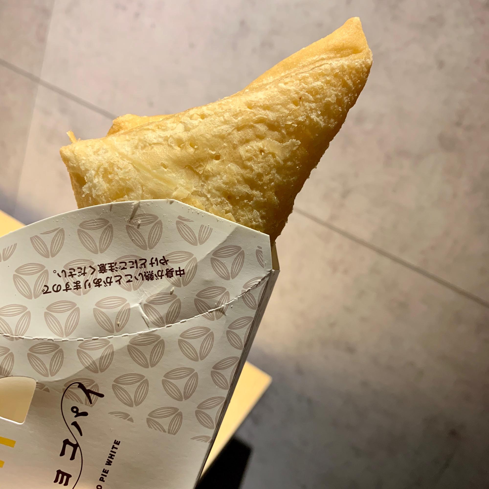 《2年ぶりに待望の復活❤️》【マクドナルド】三角チョコパイ 白が美味しすぎる☻!_2