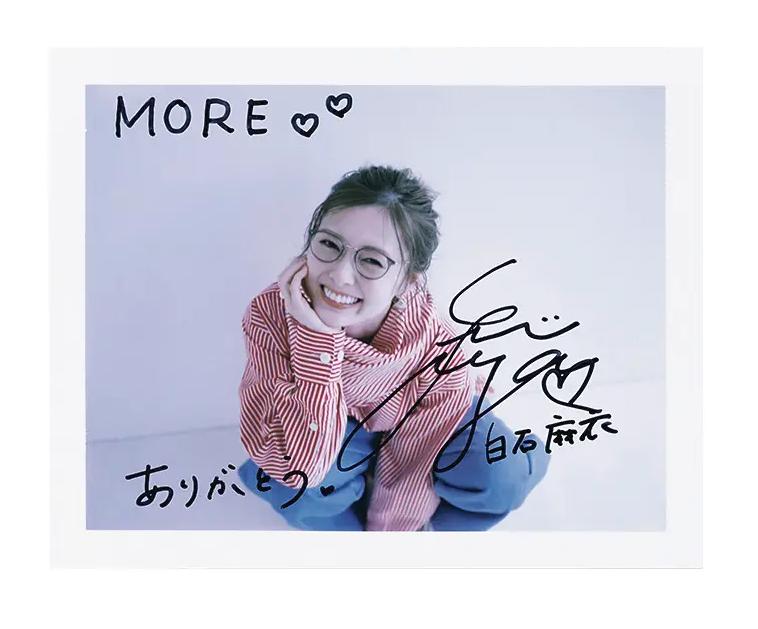 3月号に掲載中!白石麻衣さんのサイン入り写真をプレゼント