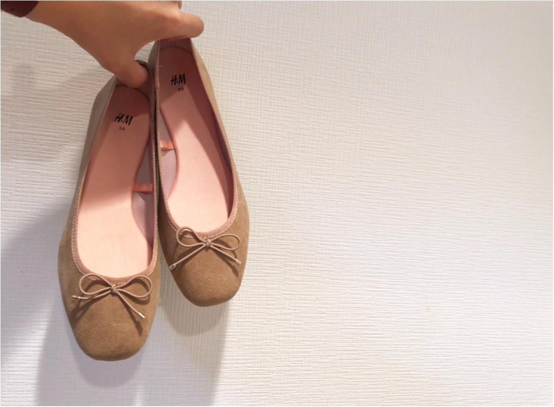 お洒落さんの間で話題❤️【H&M】¥1500以下のプチプラバレエシューズが超優秀!_2