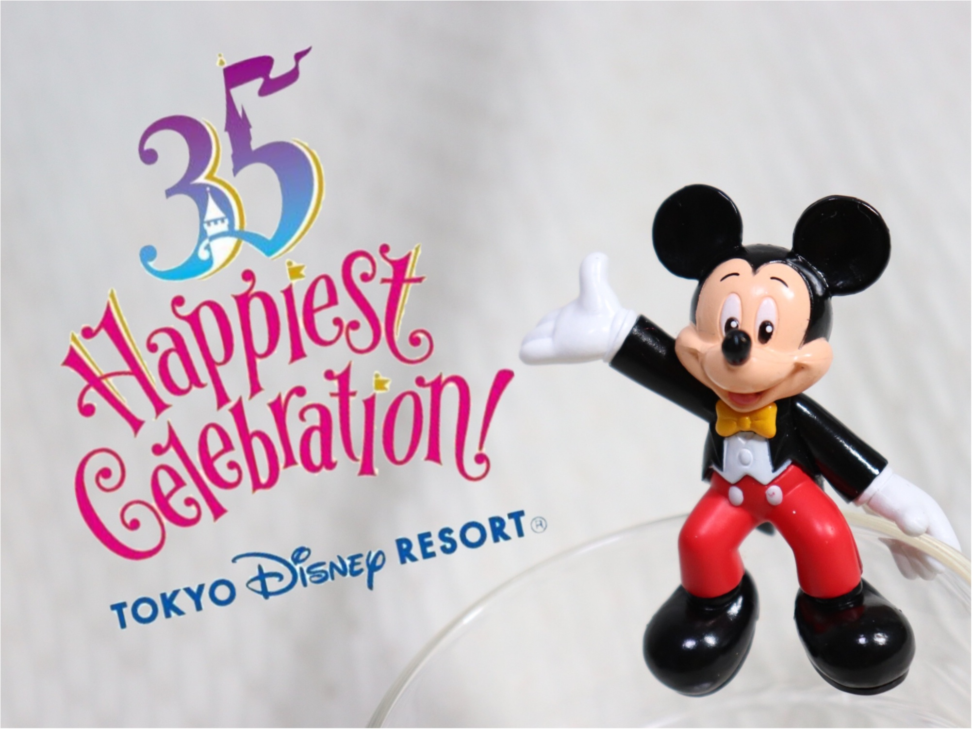 ▷【東京ディズニーリゾート35周年】購入せずにはいられないHappinest celebrationグッズ!!_1