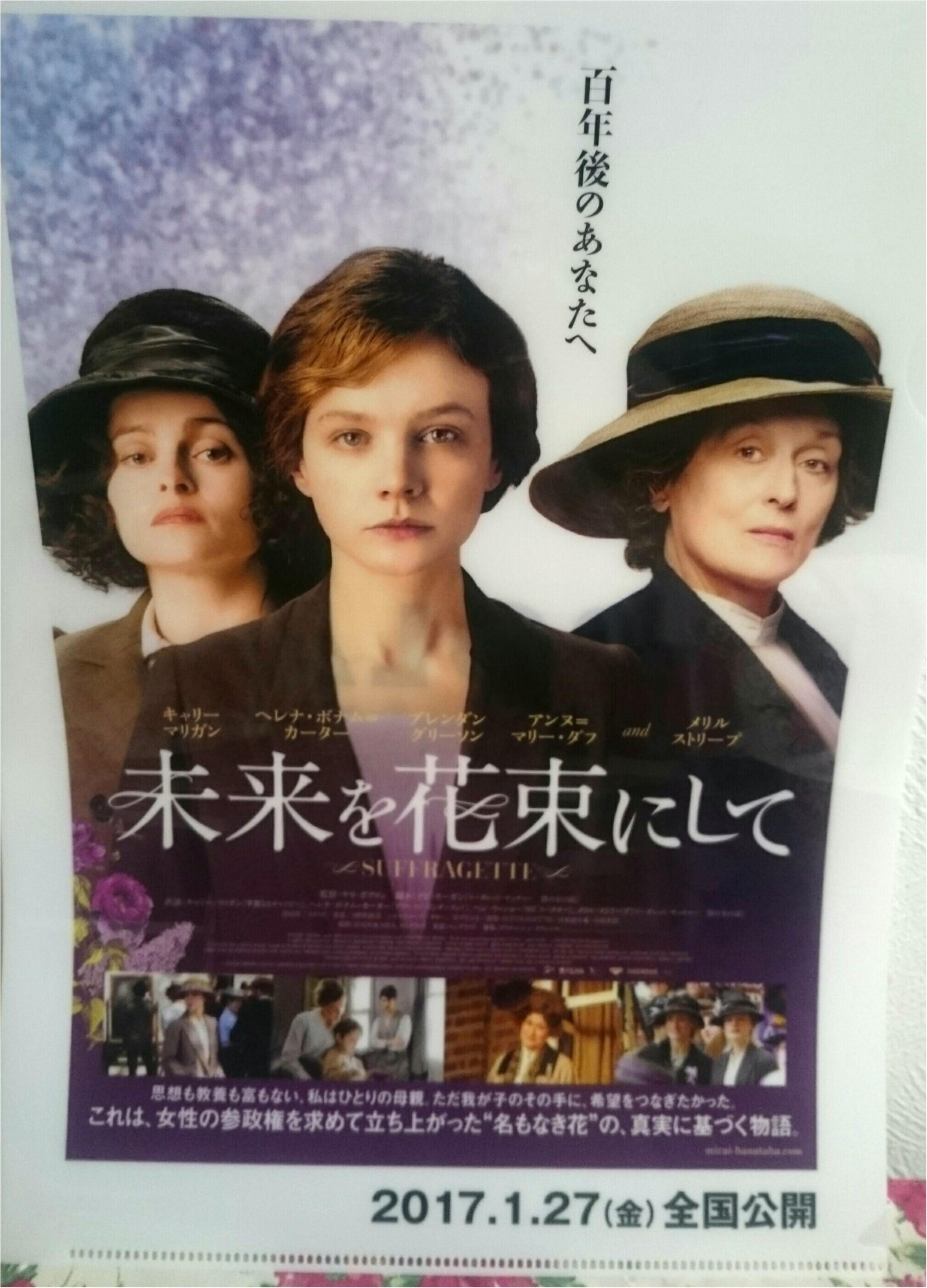 ☆映画の試写会に行って来ました!我が子に希望をつなぐために立ち上がった勇気ある女性たちの物語☆_1