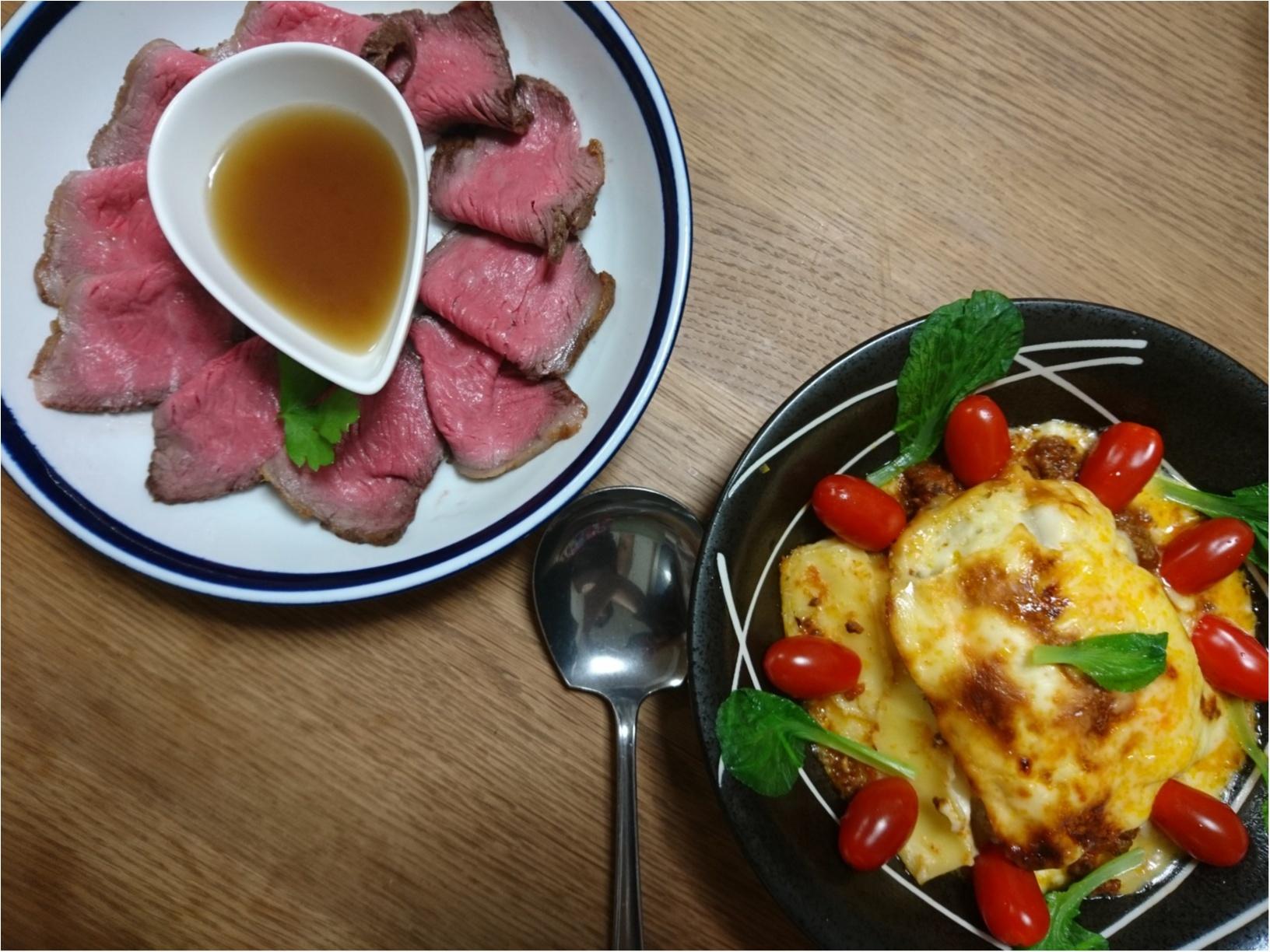 ≪関西・兵庫県≫芦屋グランドフードホールで人気の惣菜:ローストビーフとラザニア♡_4