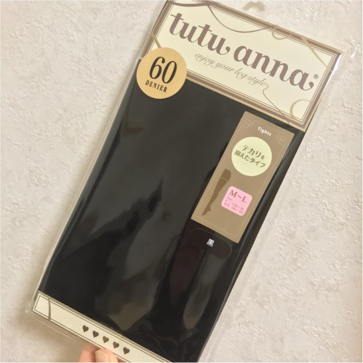 【MORE12月号掲載】tutuannaのソックス・タイツがコスパ良すぎ!♡_2
