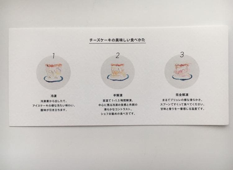 【おこもり飯】ミスチの限定フレーバー第4弾!春の《sakura Ichigo milk》を実食❤︎❤︎_4