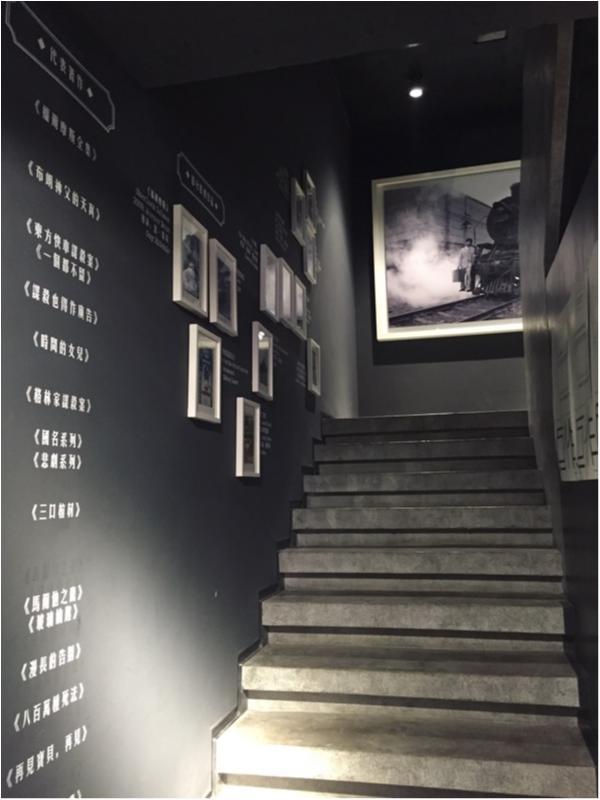 上海のファッショニスタたちに大人気の本屋さん♪_4
