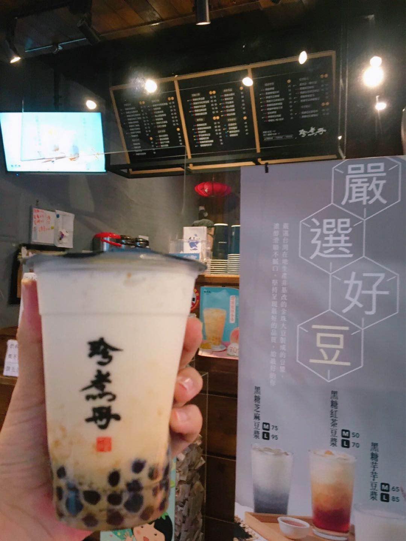 台湾のおしゃれなカフェ&食べ物特集 - 人気のタピオカや小籠包も! 台湾女子旅におすすめのグルメ情報まとめ_41