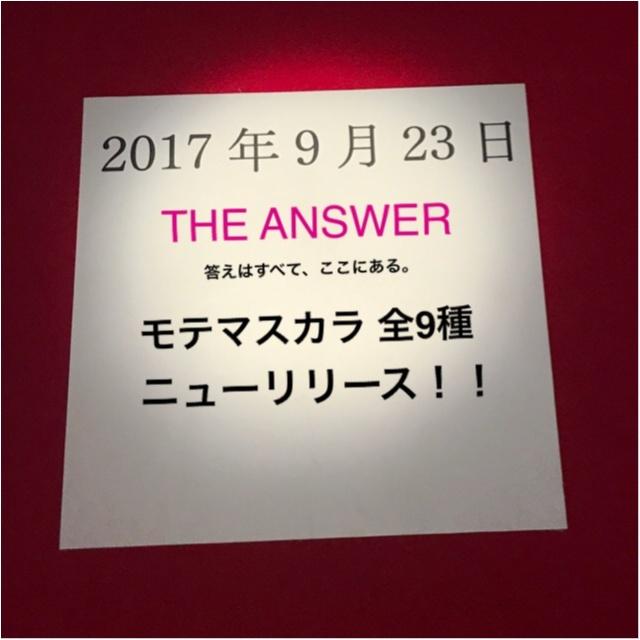 【フローフシ】新作発表会!こだわりつめた「モテマスカラ」♡♡_12