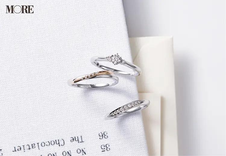 結婚指輪におすすめのカナル4℃のエンゲージメントリングとマリッジリング2種