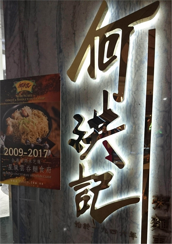 【trip】香港に行って来ました!_3