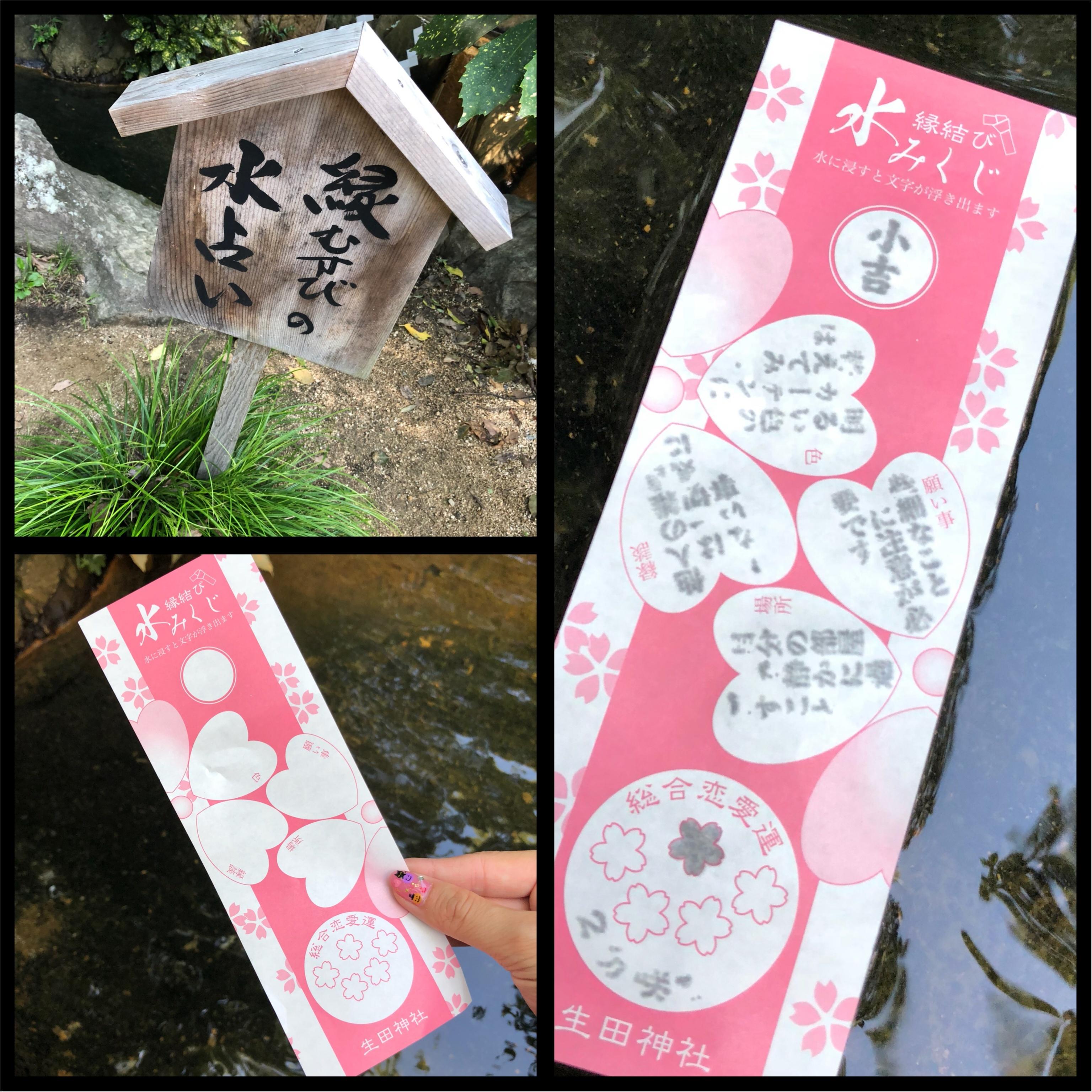 神戸の赤い糸結び♡生田神社へ。モアハピ部員さんがブログでUPしていましたね。私も行ってきました☆_4
