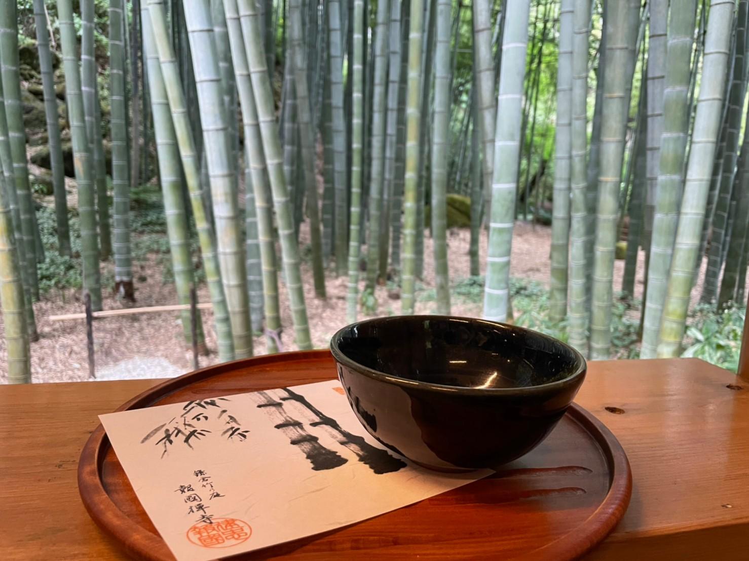 鎌倉報国寺