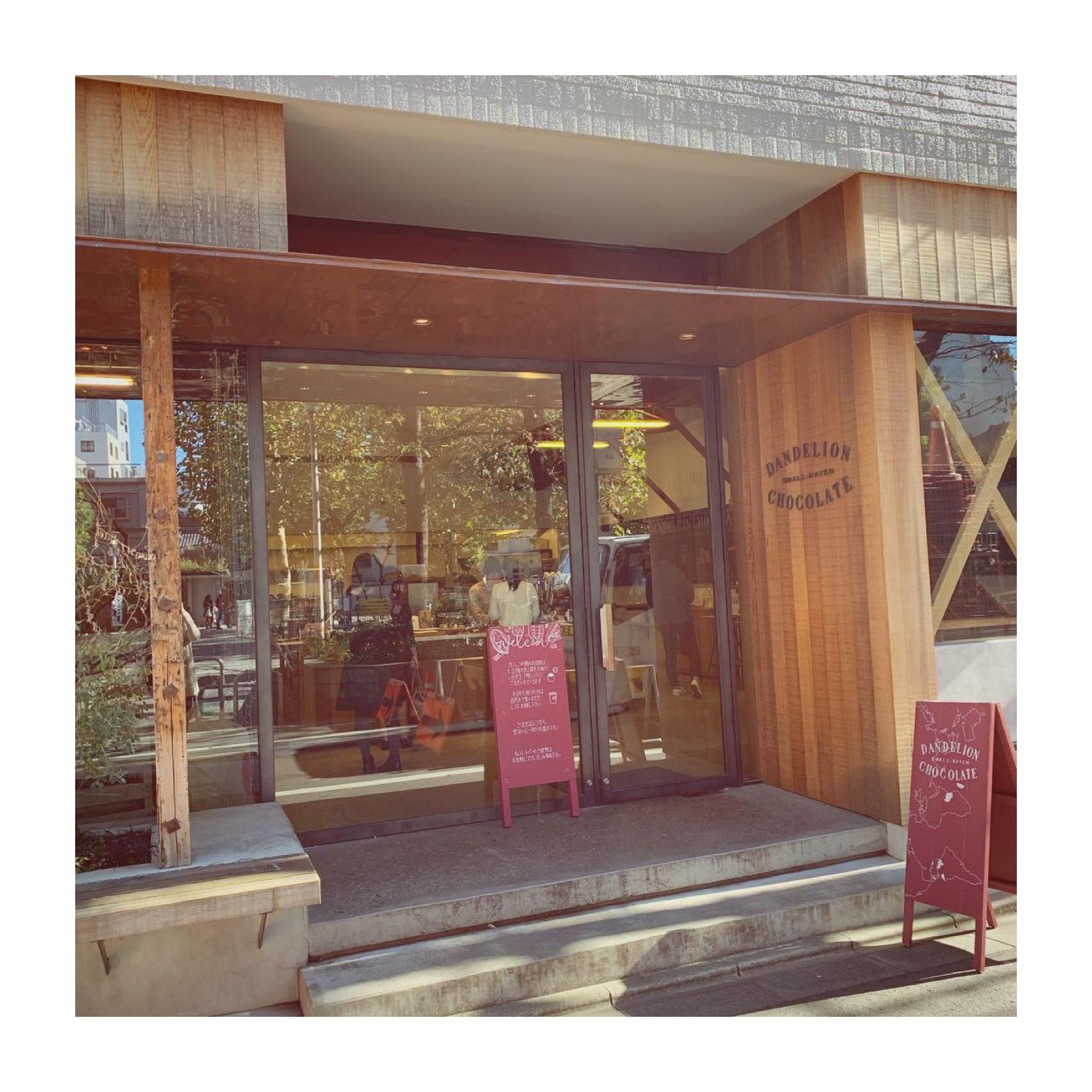 #20【#cafestagram】❤️:《東京•蔵前》都内で美味しいホットチョコレートを飲むならココ☝︎❤︎『DANDELION CHOCOLATE』☻_1