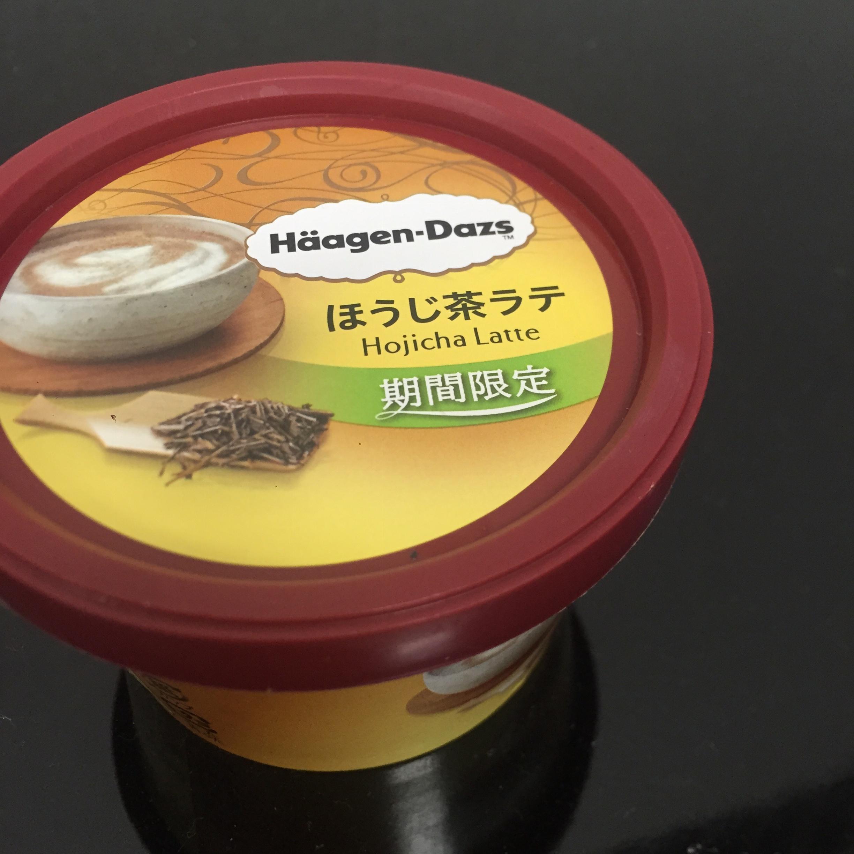 4/25新発売♡ハーゲンダッツ・ほうじ茶ラテ味が美味しい!!_2