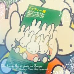 【8/24まで】生誕60周年♡ミッフィー展が横浜赤レンガ倉庫で開催中!