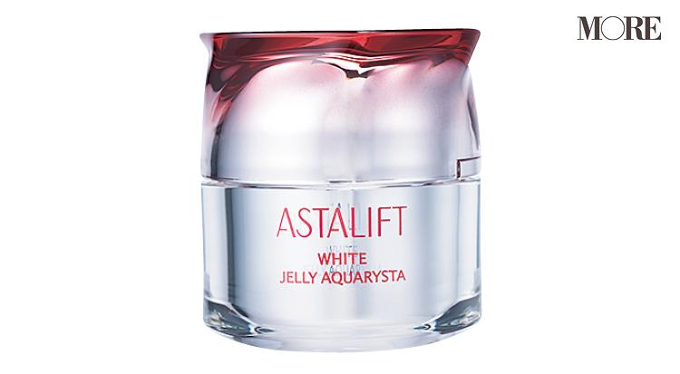 2021上半期ベストコスメ 美白美容液部門3位のアスタリフト ホワイト ジェリー アクアリスタ