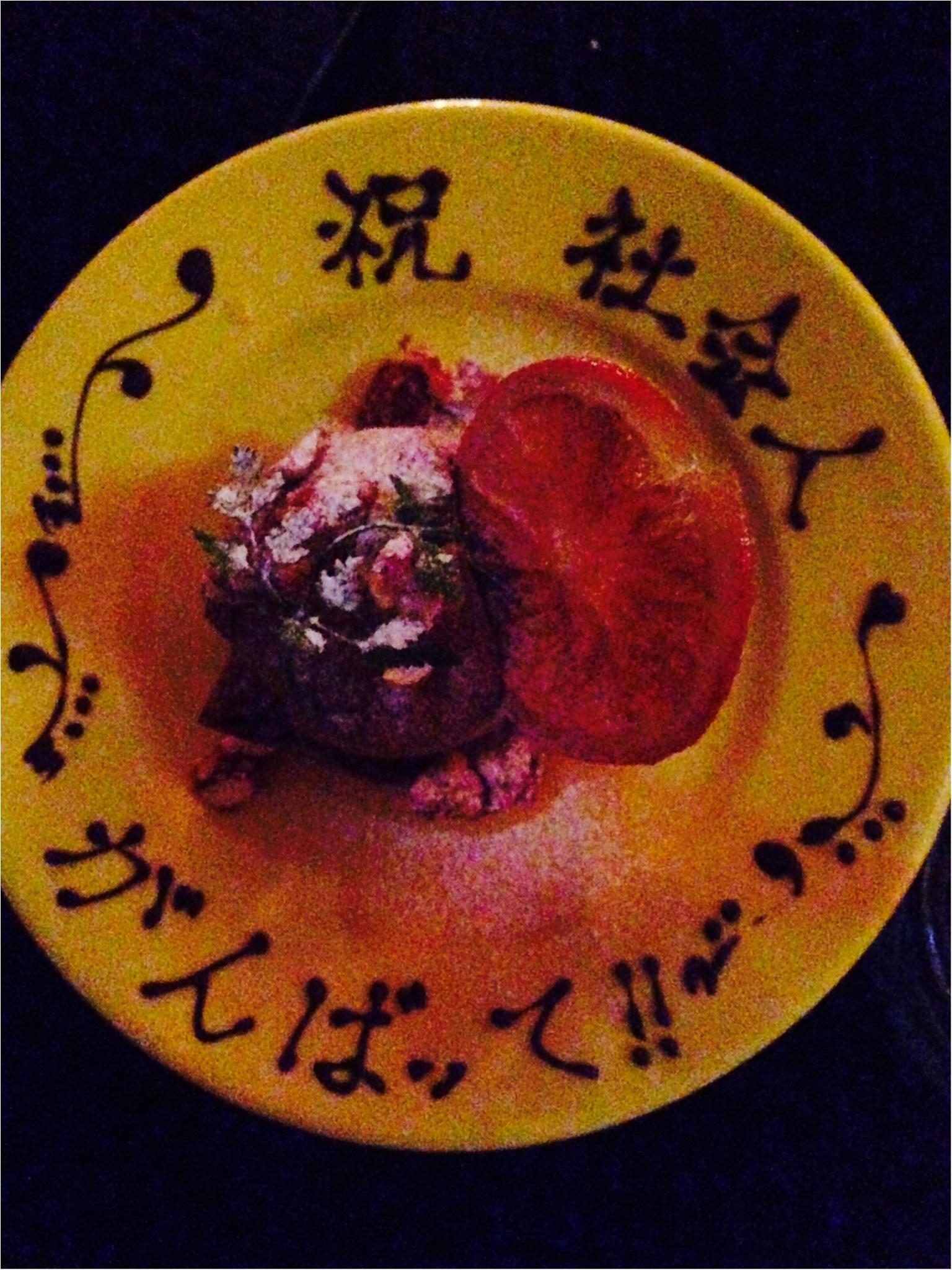 今日も明日も明後日もリッツ・カールトン東京♡_3