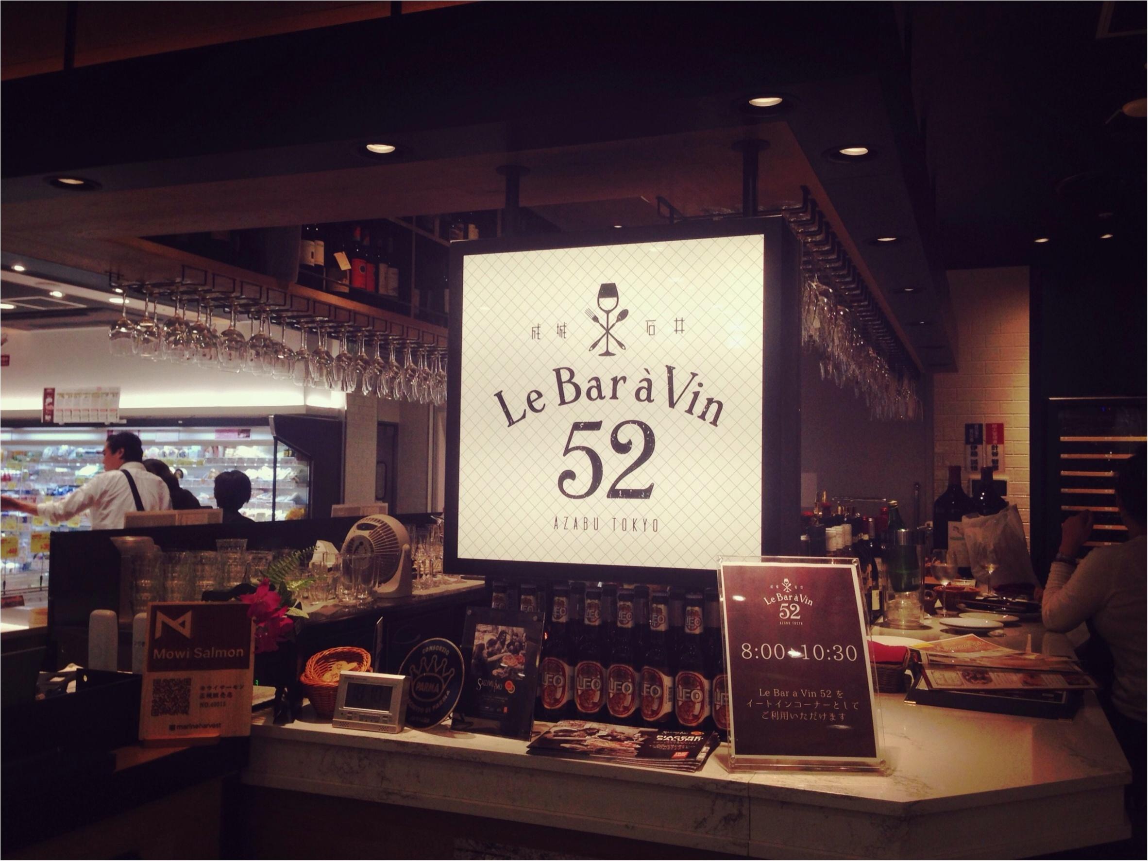 ホントは教えたくない❤️ダイエットに最適な外食店★【ロカボ】成城石井プロデュースのワインと料理が超絶おいしいお店_1