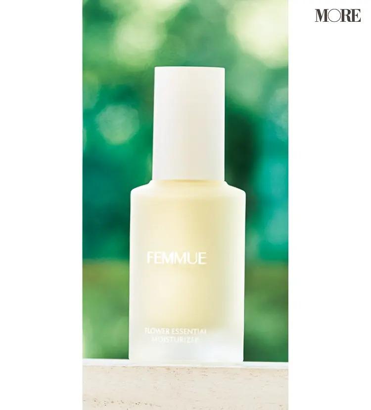 美容成分が豊富なおすすめの乳液 FEMMUE フラワー エッセンシャル モイスチャライザー