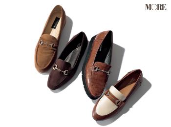 【旬の靴 春の陣】ローファーは「ビットつき」か「白」から始めるのが正解!