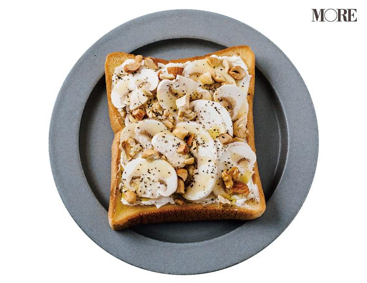 食パンのアレンジレシピ特集 - 朝食やホームパーティにもおすすめの簡単レシピまとめ_8
