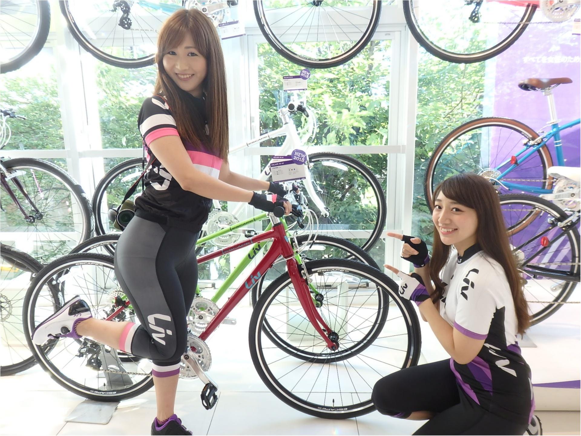 """世界初の女性向け自転車ブランド""""Liv""""でわくわくのウエア合わせ 【#モアチャレ あかね】_10"""