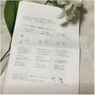 """【早い者勝ち!】6月18日発売された""""IGNIS""""の新商品を試してみませんか❤️?「瀬戸田産レモン」を使用したさっぱりした香りに癒される人続出中!_4"""