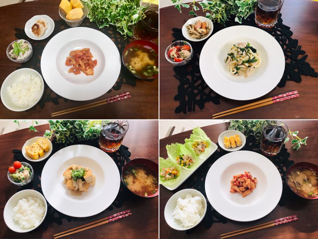 【今月のお家ごはん】アラサー女子の食卓!作り置きおかずでラク晩ご飯♡-Vol.10-_1