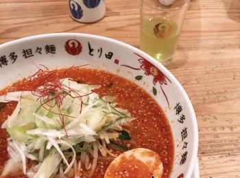【福岡グルメ】とり田の坦々麺を食べました!
