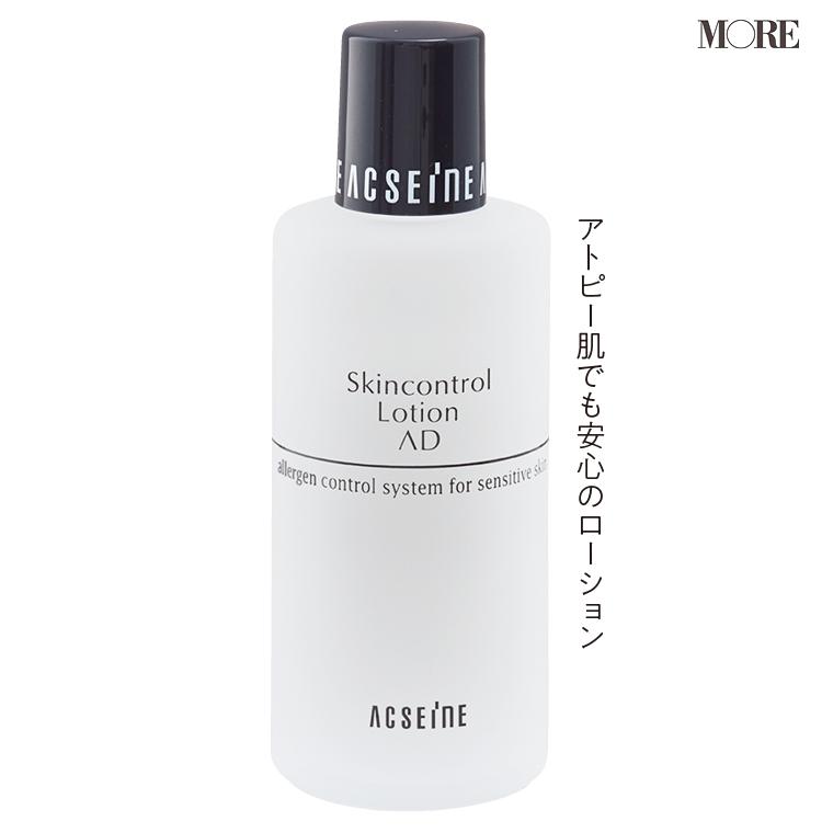 ゆらぐ季節の敏感肌を潤す化粧水&美容液7選。『イプサ』『アユーラ』『ファンケル』etc. 刺激が少なく素肌に優しいアイテム!_5