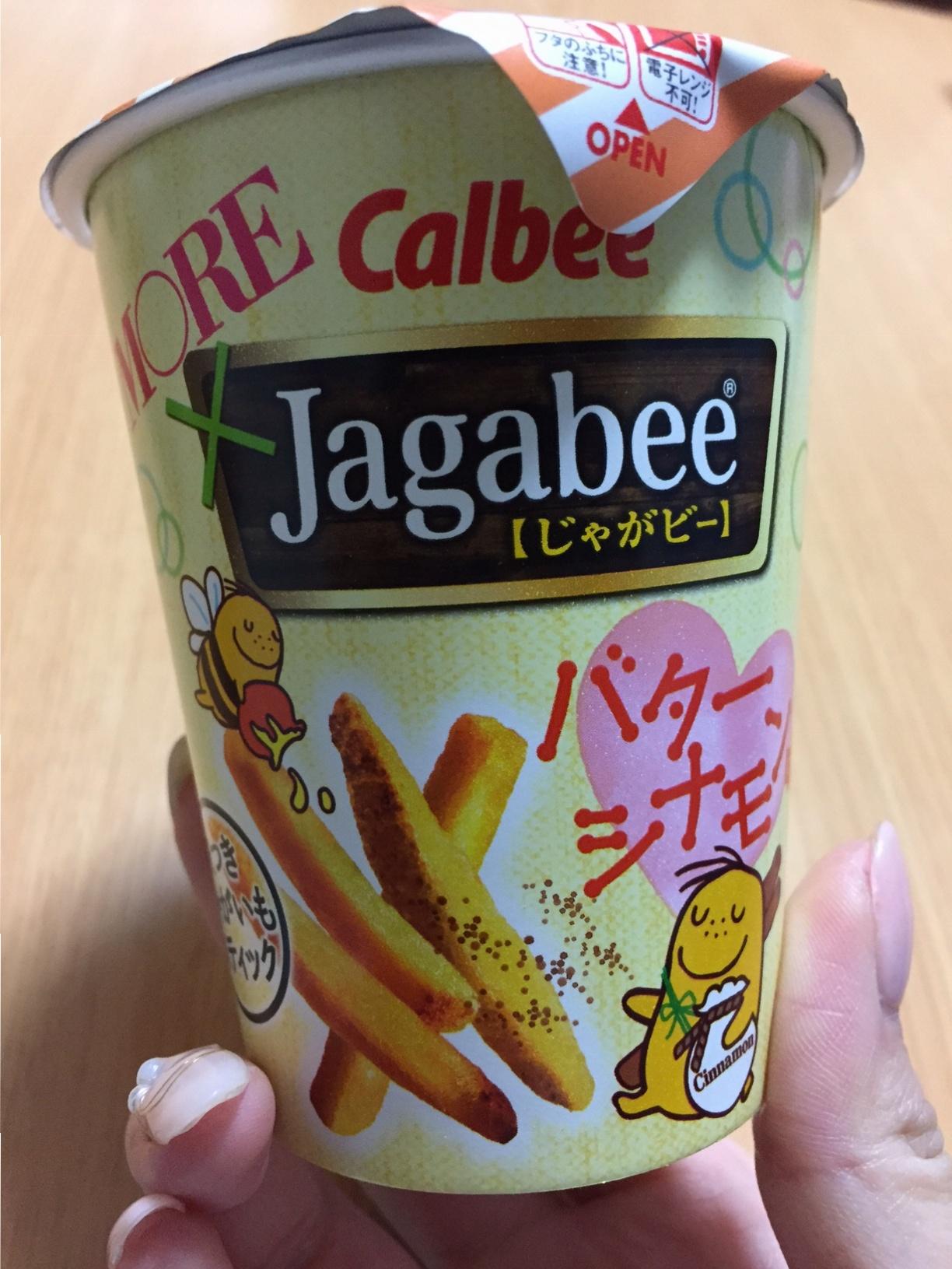 JagabeeとMOREがコラボ!新フレーバー「バターシナモン味」をいただきます♡_1