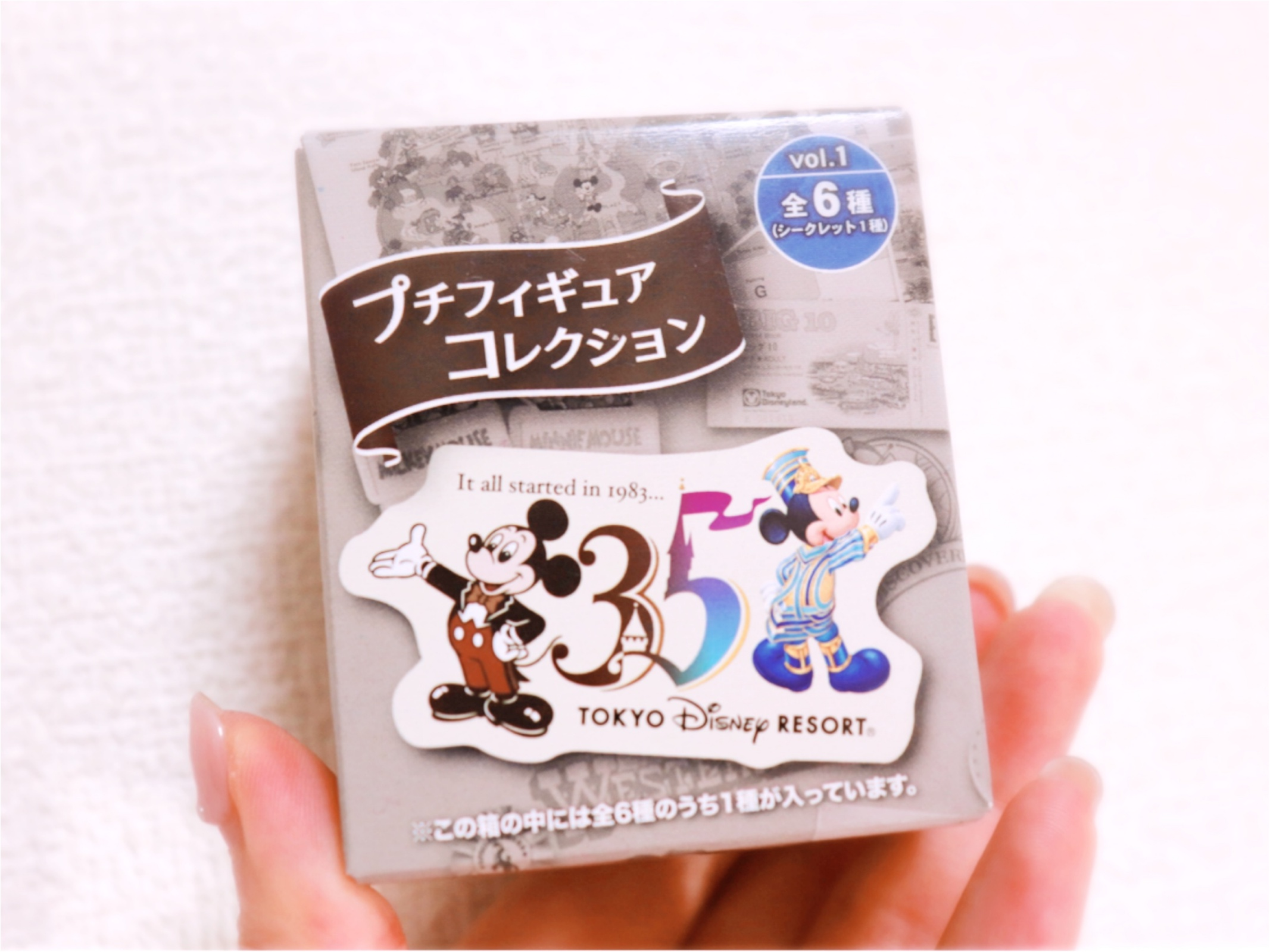 ▷【東京ディズニーリゾート35周年】購入せずにはいられないHappinest celebrationグッズ!!_4
