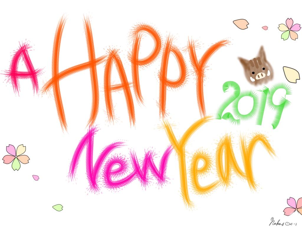 ▷A Happy  New Year 2019 【2019の〇〇〇はじめ】_1