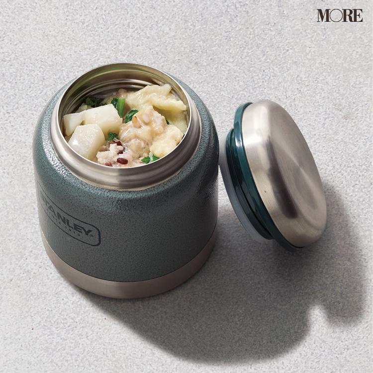「#無印冷凍」を使ってお弁当を作ってみた! スープジャー弁当やキッシュ弁当など、4つの簡単レシピ_3