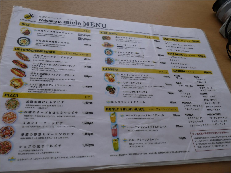 【淡路島】海辺の白いカフェレストランmiele(ミエレ)に行って来ました!_3