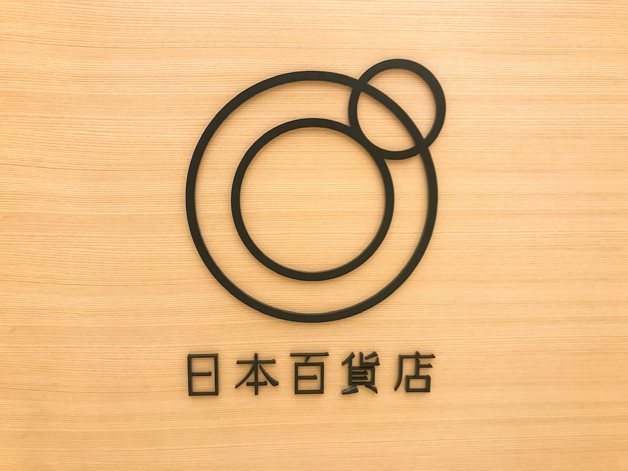 『コレド室町テラス』おすすめショップ 記事Photo Gallery_1_33