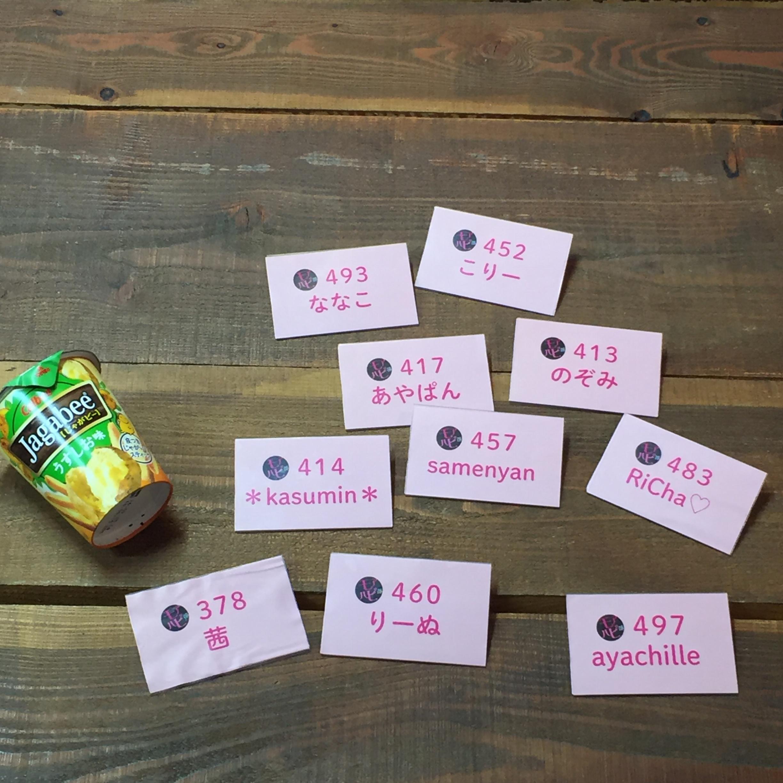 【Jagabee×MORE】みんなの投票で新商品のパッケージが決まる!投票受付中♡ワークショップルポ付き♩≪samenyan≫_6