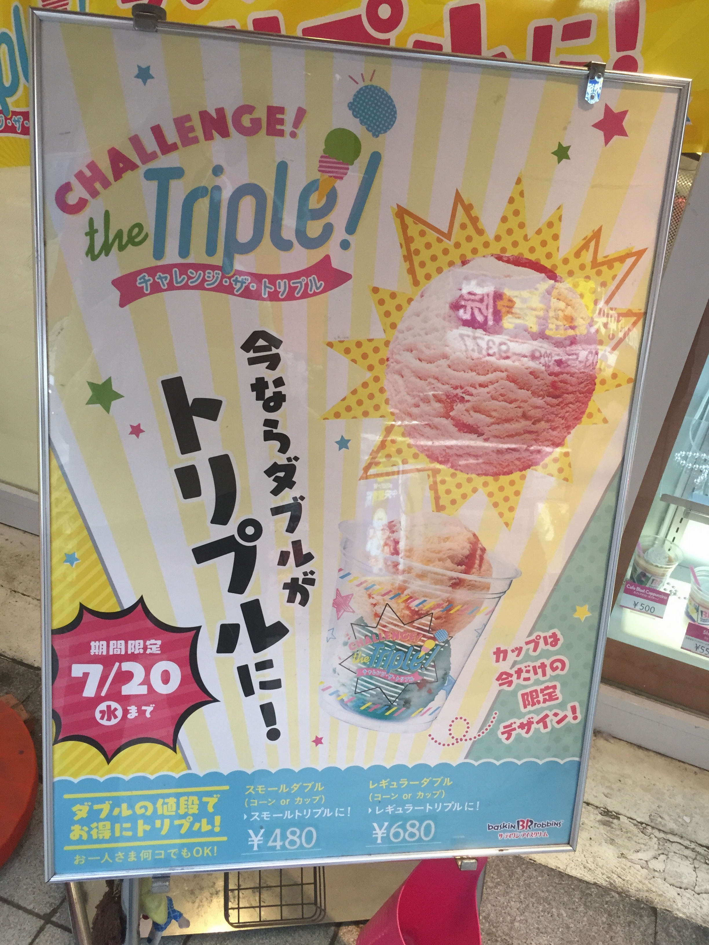 6〜8月限定★4種のソルベ×5種のキャンディーのハーモニーがたまらない♪31アイスクリームのキャンディボックス_4