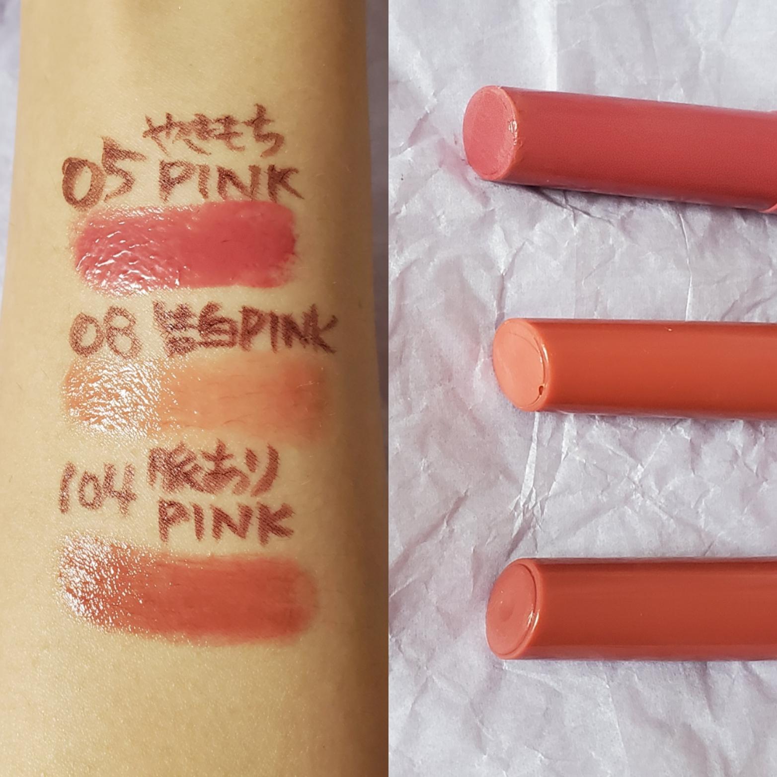 大人可愛いピンク&ブラウン【B IDOL】新色アイパレット&つやぷるリップ♡_6