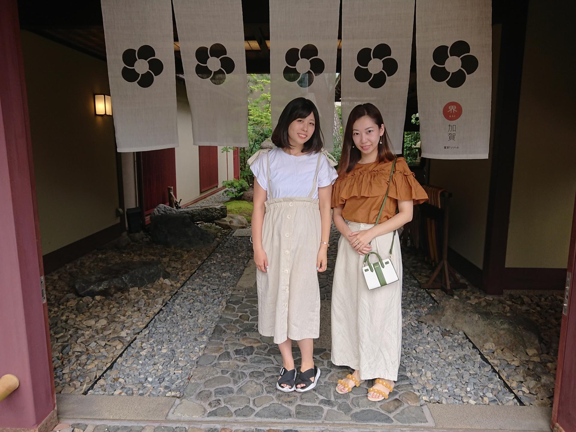 【星野リゾート 界 加賀】『界タビ20s』で温泉と伝統文化が心ゆくまで愉しめる女子旅を♡_1