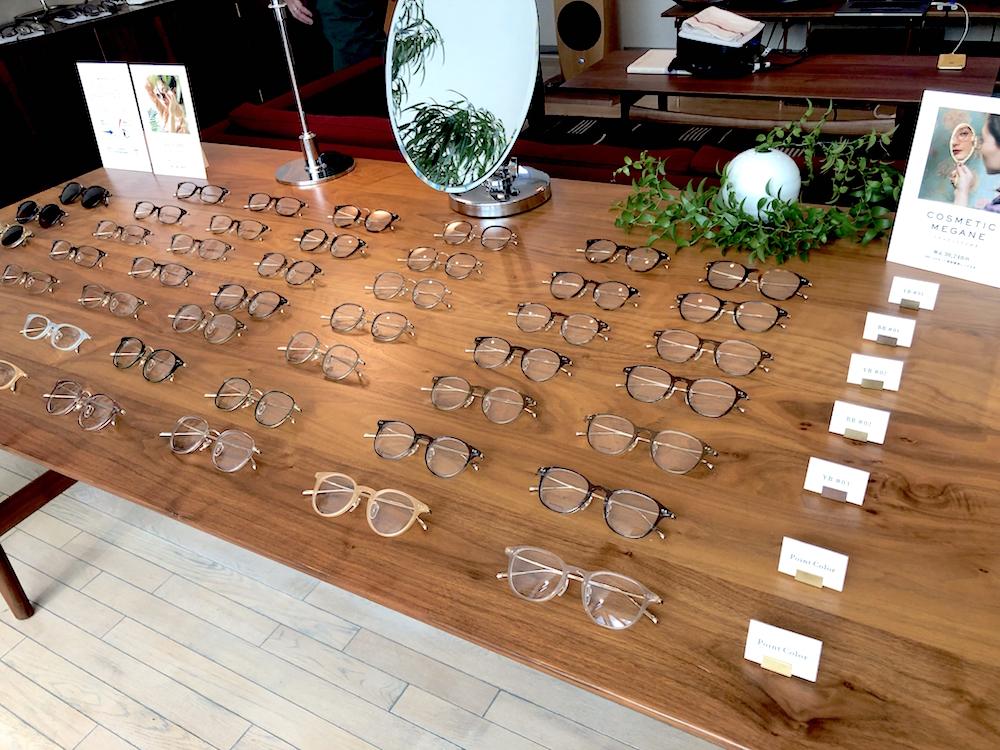 """""""イエベ・ブルベで選ぶメガネ""""知ってる?『GLASSAGE × ピエール・エルメ』コラボアイウェアに注目♡_1"""