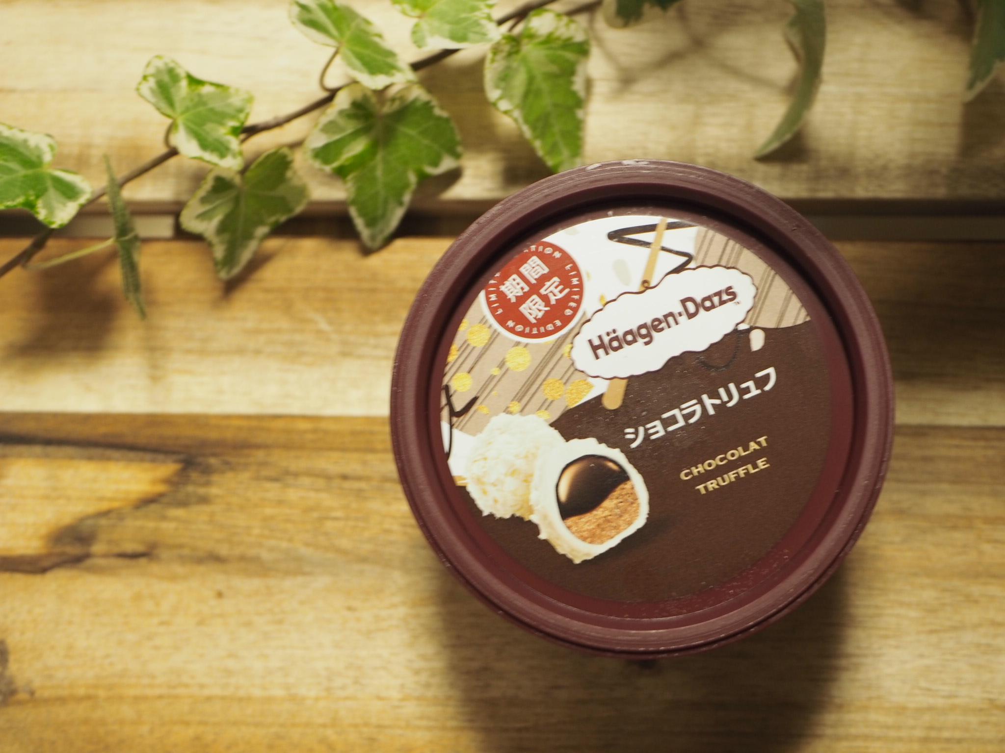 チョコ好き必見!【ハーゲンダッツ期間限定】3種類のチョコレートとパリパリ食感を楽しめる《ショコラトリュフ》♡_1