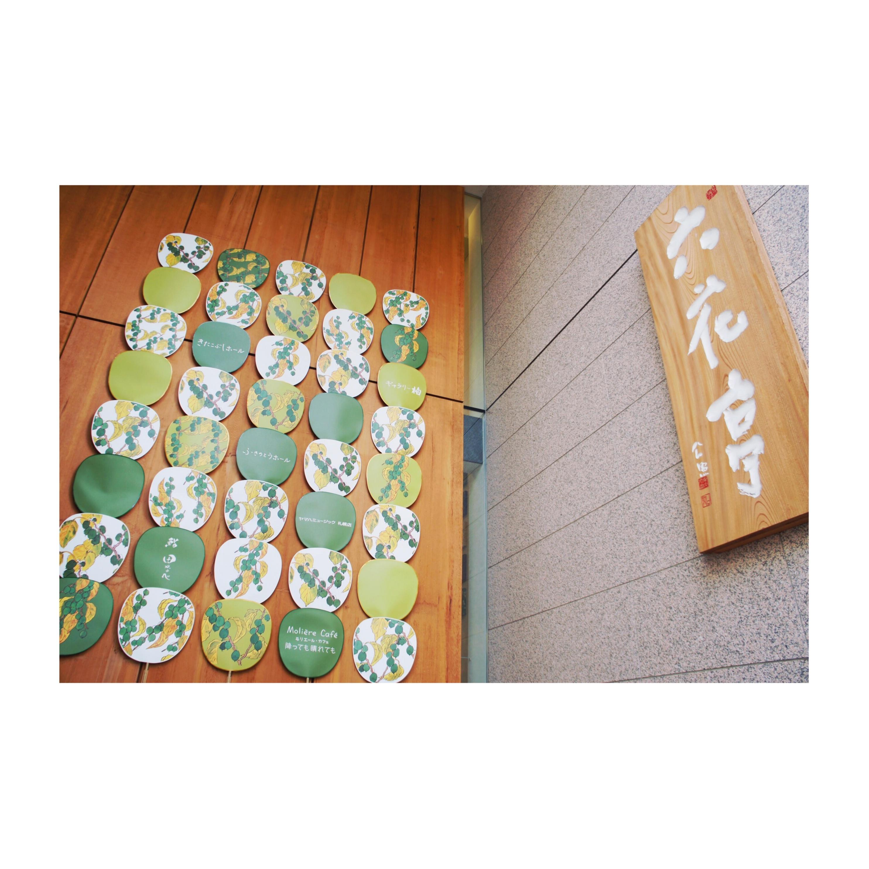 《★ご当地MORE》食べられるのは【北海道で2店舗】だけ!札幌に行ったら絶対食べたい!マルセイアイスサンド❤️_8